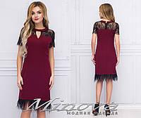 Нарядна сукня з креп-костюмки та кружева
