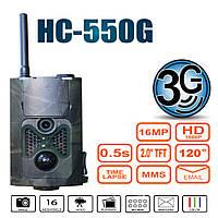 Охотничья 3G-камера с двухсторонней связью HuntCam HC-550G