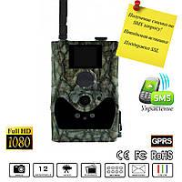 Охотничья GSM-камера с двухсторонней связью ScoutGuard SG-880K-14HD