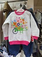 Одежда. Брендовая детская одежда