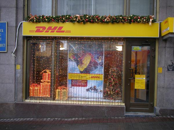 """Новогоднее оформление фасада компании """"DHL"""" Киев."""