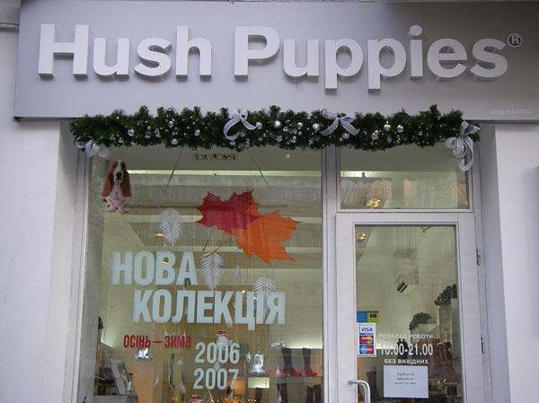 Оформление магазина  к Новому году.