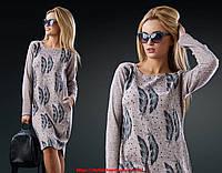 Асимметричное платье в стиле casual.