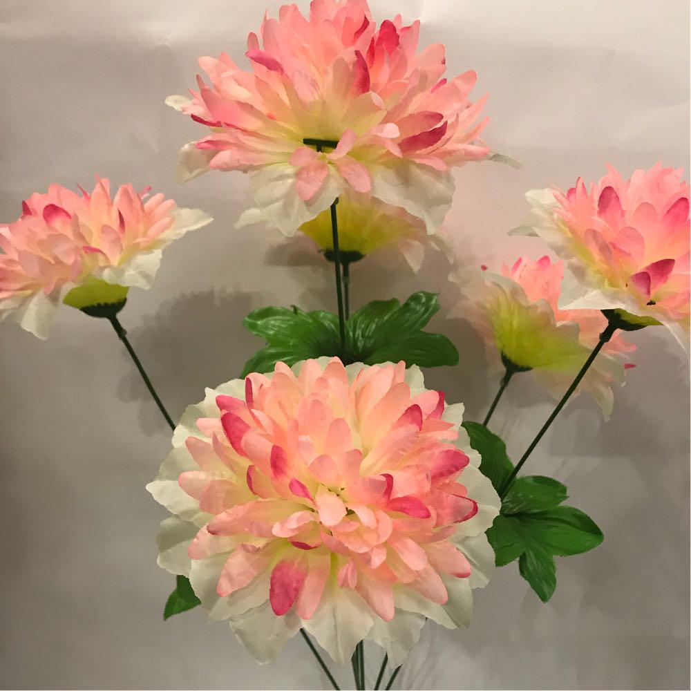 Искусственные цветы.Искусственный букет шарик.
