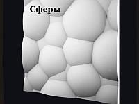 """Настенная гипсовая 3D панель """"Сферы"""""""