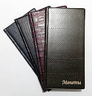 Альбом для монет (115х225мм) на 150 ячеек, фото 1