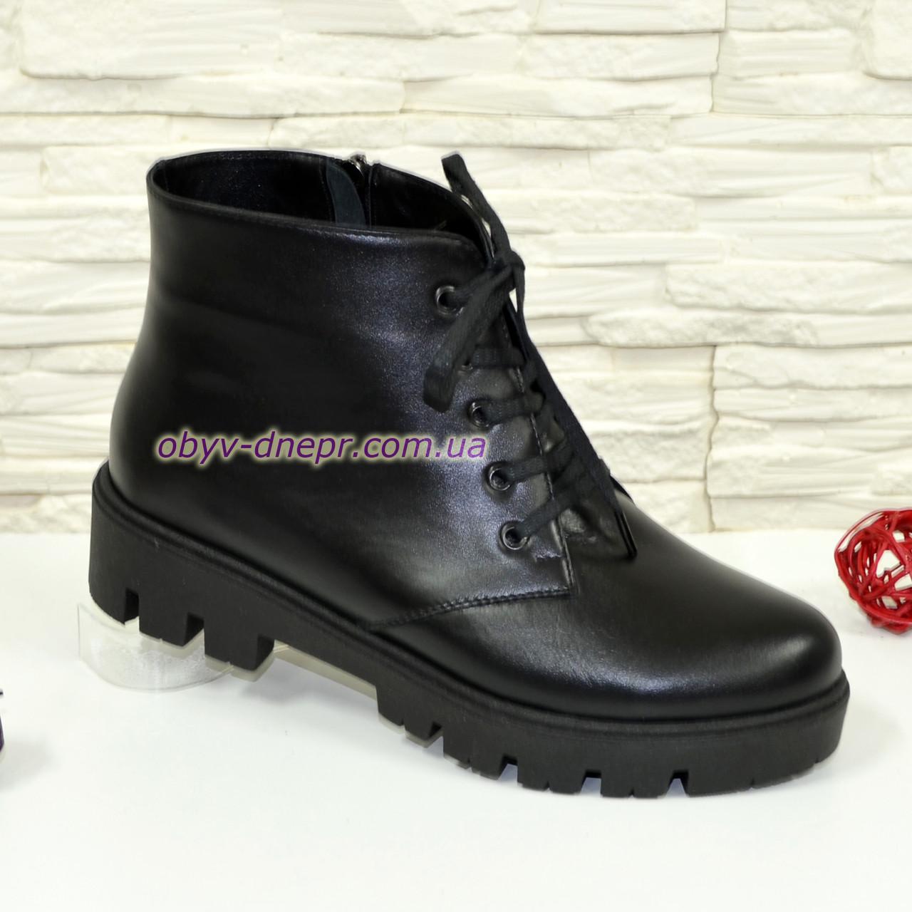 Ботинки женские черные кожаные на шнуровке, утолщенная подошва.