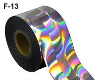 Фольга для дизайна серебряная голографическая 13