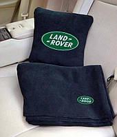 """Автомобильный плед в чехле с логотипом """"Land Rover"""" цвет на выбор"""