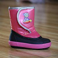 Сапожки (дутики) зимние Demar Snowboarder розовый
