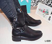 Ботинки полусапожки женские черные зима, внутри теплый мех, женская зимняя обувь