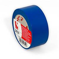 Скотч для разметки пола Scapa 2721 синий цвет, 50мм х 33м х0,16м