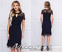 Красива сукня з креп-костюмки та кружева