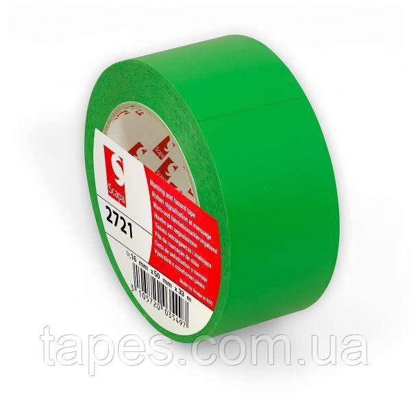 Скотч для разметки пола Scapa 2721 зеленый цвет, 50мм х 33м х0,16м