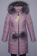 Зимняя подростковая куртка на девочку  на синтепоне очень теплая