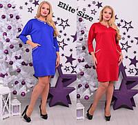 Трикотажное платье по колено с карманами рукав три четверти украшение в комплекте