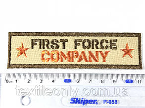 Нашивка First Force company планка, цвет бежевый  110х30 мм, фото 2