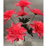 Искусственные цветы.Искусственный Ритуальный букет.