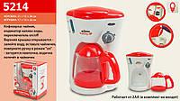 Игрушечная бытовая техника Кофеварка 5214 (чайник , индикатор налива воды, переключатель вкл/выкл) Royaltoys