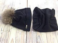 Комплект шапка и хомут унисекс ангоровый черный помпон натуральный енот