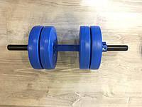 Розбірні бітумні гантелі Atlant 2 шт по 9 кг, фото 1