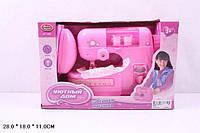 """Швейная машина """"Уютный дом"""" 0926 со световыми и звуковыми эффектами (игрушечная бытовая техника) Royaltoys"""