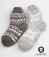 Шерстяные носки, носки из козьего пуха, теплые носки, зимние носочки с резинкой