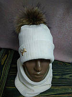 Комплект шапка и хомут зима молочный