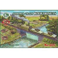 : Масштабная сборная модель бронированого поезда Дзержинец + сертификат на 100 грн в подарок (код 200-109178)