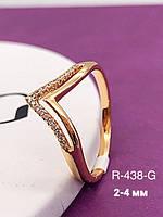 Кольцо уголок позолота ХР. Размер 20