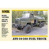 АЦ-10-260 армейский топливозаправщик (код 200-109204)