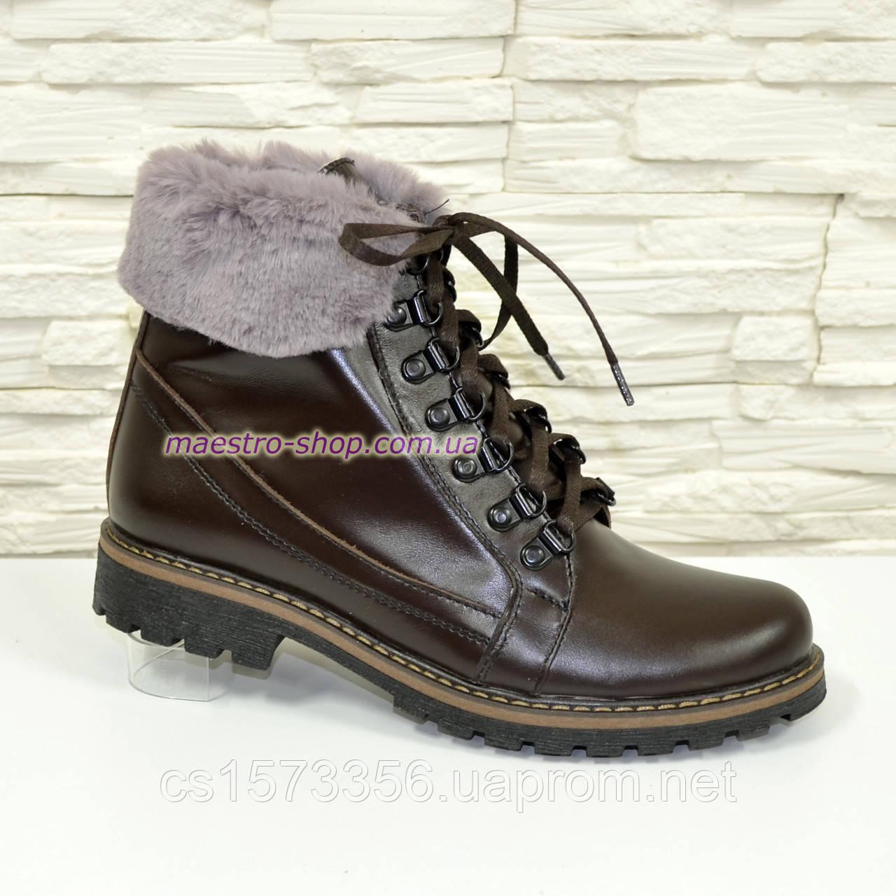 Коричневые кожаные демисезонные ботинки на шнуровке