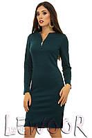 Платье из джерси с разрезами по бокам