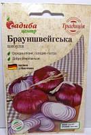 Цибуля Брауншвейгська 1г (Садиба Традиція)