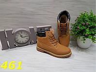 Ботинки тимбер зимние коричневые