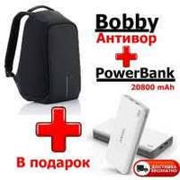 Городской рюкзак Bobby Антивор с usb-портом xd design (бобби умный городской рюкзак для ноутбука) Киев, курьер, 7мес