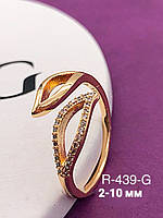 Медицинское золото. Кольцо позолота ХР. Размер регулируется