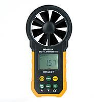 Цифровой крыльчатый анемометр Hyelec MS6252A (0,20-40,00 м/с) с функцие измерения объёмного расхода воздуха