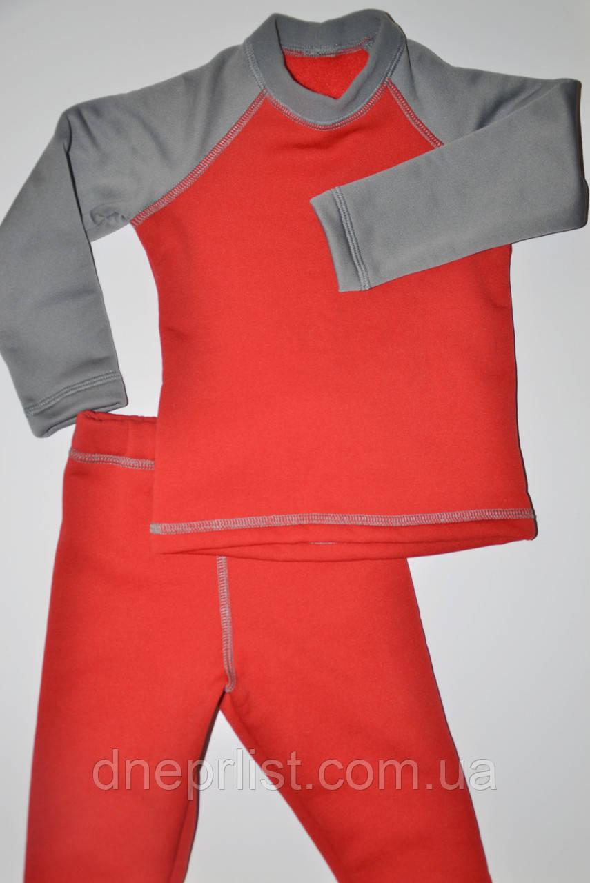 Детское термобелье Polartec Power Stretch (98-136 см), цвет под заказ