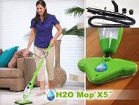 Швабра паровая H2O X5 - идеальная чистота в Вашем доме!
