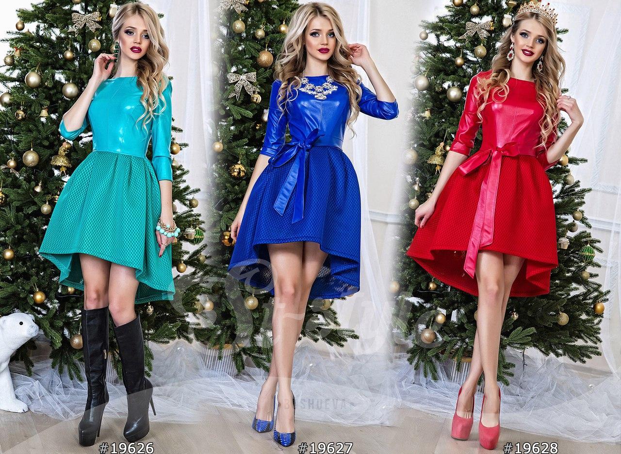 7d55aff6a90 Пышное женское платье с удлиненной спинкой верх - эко-кожа