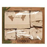Набор для новорожденных 10 в 1 из органическрой ткани