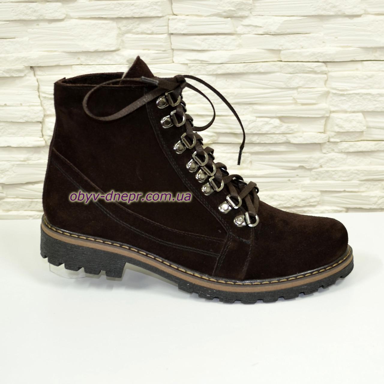 Ботинки женские   замшевые коричневого цвета