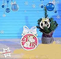 Елочная игрушка собака, новогодние игрушки и украшения