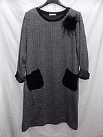 Платье женское большой размер универсал Польша кашемир темно серое СП