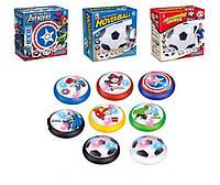 Hoverball, ховербол, hover ball, мяч для аэрофутбола, летающий мяч, скользящий мяч, мяч для аэрофутбола, светящийся мяч, мяч на батарейках
