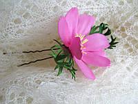 Шпильки с цветком КОСМЕИ
