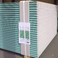 Гипсокартон влагостойкий KNAUF 12,5*1200*2000 мм