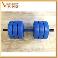 Набор битумных гантелей для упражнений Atlant  2 шт по 13 кг (акция!)