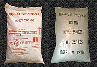 Тринатрийфосфат (ТНФ) есть на складе